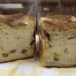 福原オレンジとぶどうの食パン